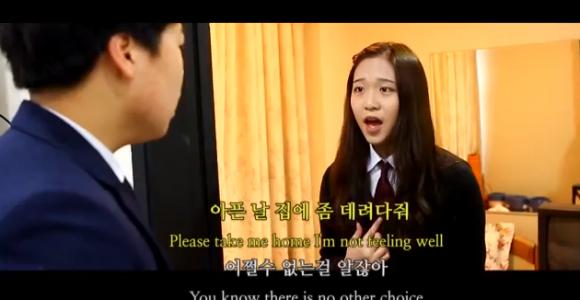 韓国高校生レミゼラブルパロディ